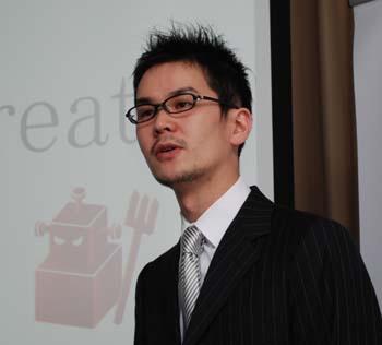 サイバーリスク総合研究所先端技術開発部部長の新井悠氏