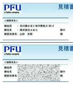 091008pf2.jpg