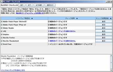 091130ip.jpg