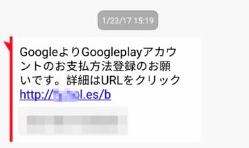 20170220_tm_001.jpg