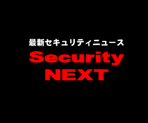 Security NEXT